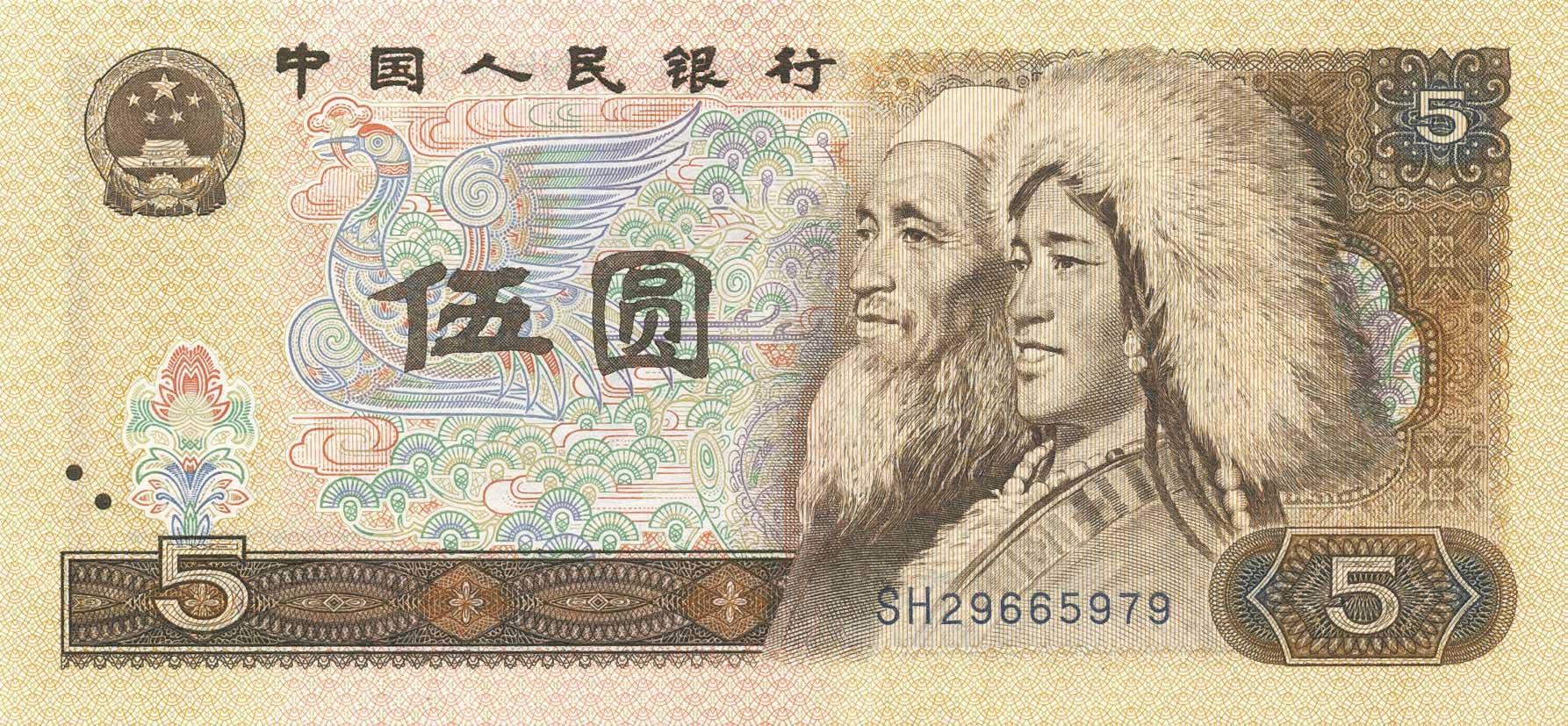 CHN-0886a-a