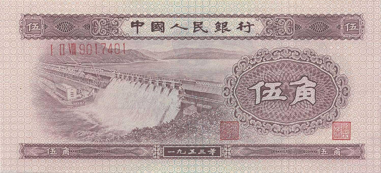 CHN-0865-a