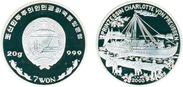 """Nordkorea. 7 Won 2003 mit der Darstellung des Schiffes  """"Prinzessin Charlotte von Preußen"""""""