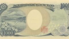 JAP-0104c-b