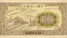 CHN-0817-a
