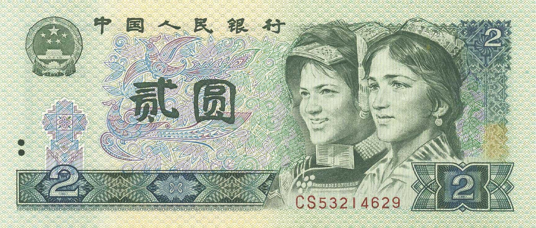 CHN-0885a-a