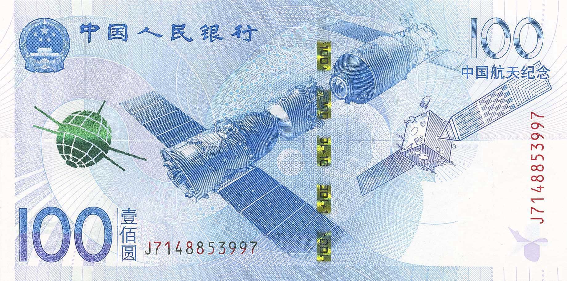 CHN-0914-a