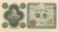 JAP-0087a-a