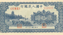 CHN-0820-a
