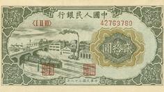 CHN-0821-a