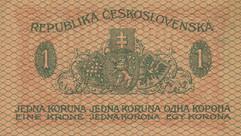 CZS-0006a-b
