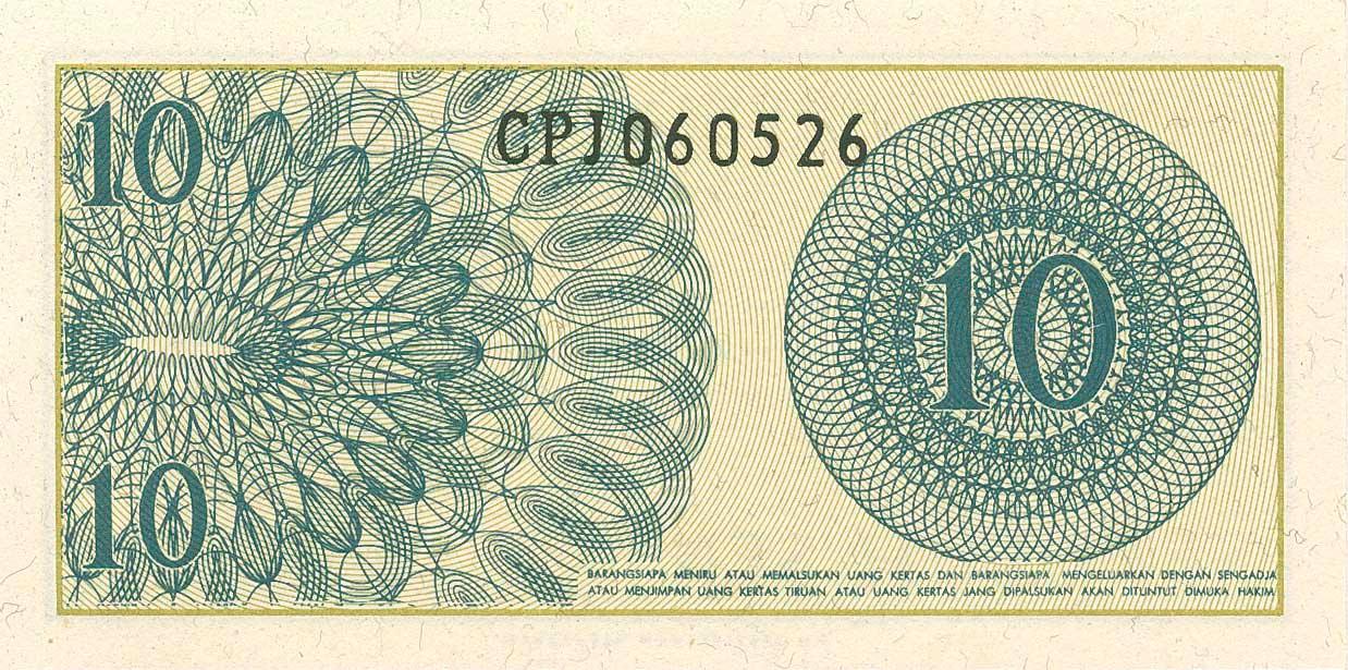 IDN-0092a-b