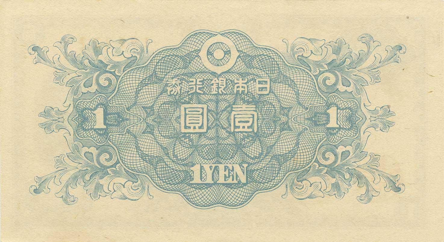 JAP-0085a-b