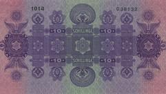 AUT-089-b
