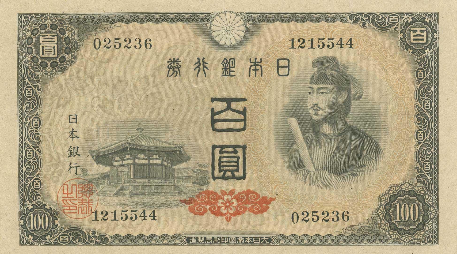 JAP-0089a-a