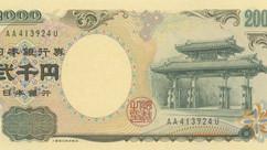 JAP-0103b-a