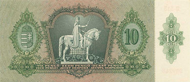 10 Pengö vom 22.12.1936, Rückseite