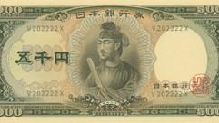 JAP-0093a-a