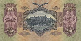 100 Pengö vom 1.7.1930, Rückseite