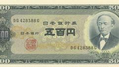 JAP-0091b-a