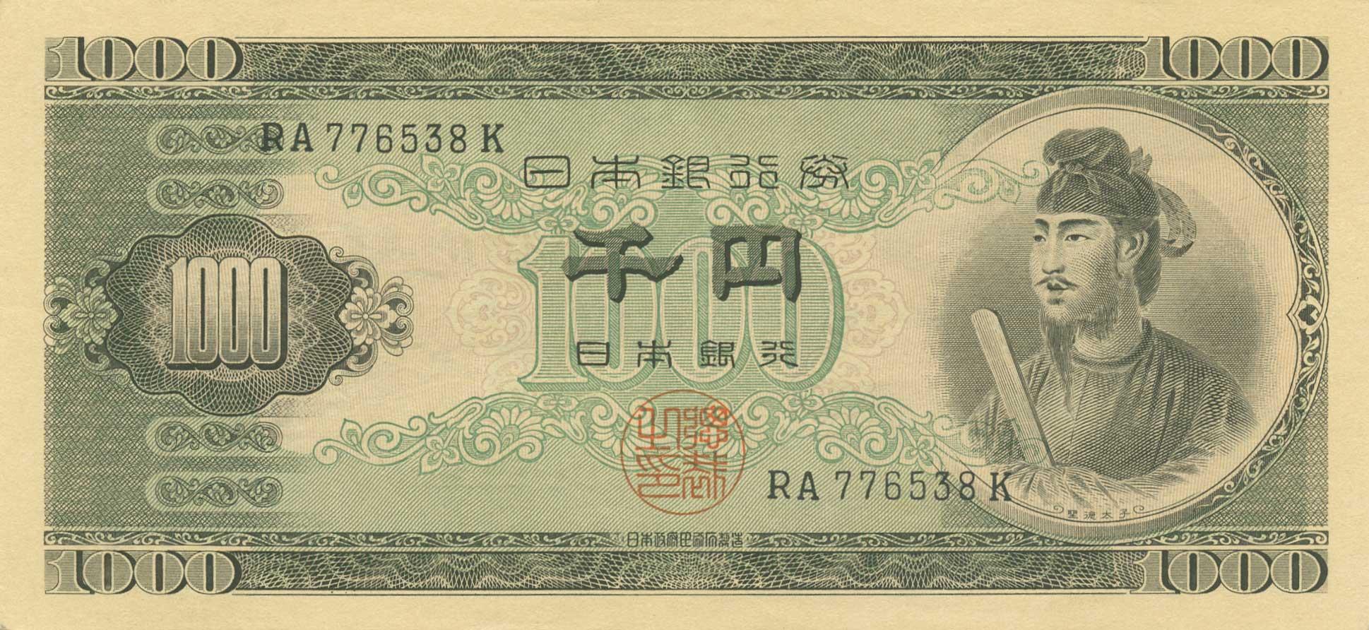 JAP-0092b-a