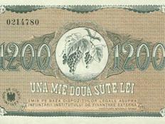 Das Geldwesen Transnistriens 1941–1944