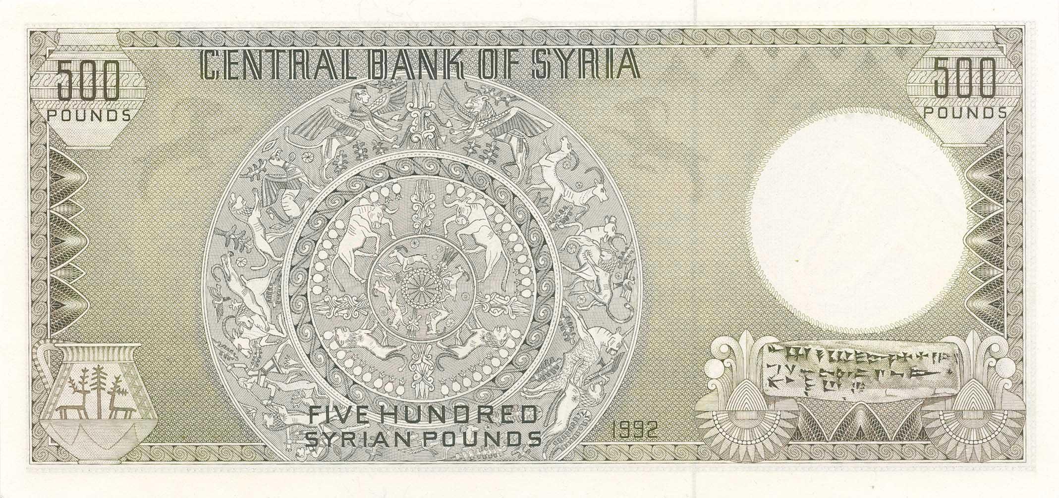 SYR-0105f-b