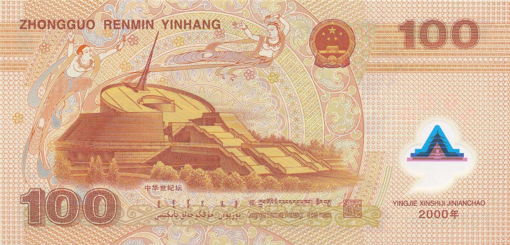 CHN-0902b-b