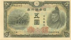 JAP-0050a-a