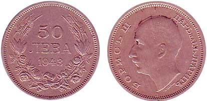 50 Lewa 1943, Eisen, Cu/Ni plattiert,  10,00 g, Ø 27 mm
