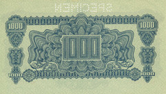 CZS-0050s-b
