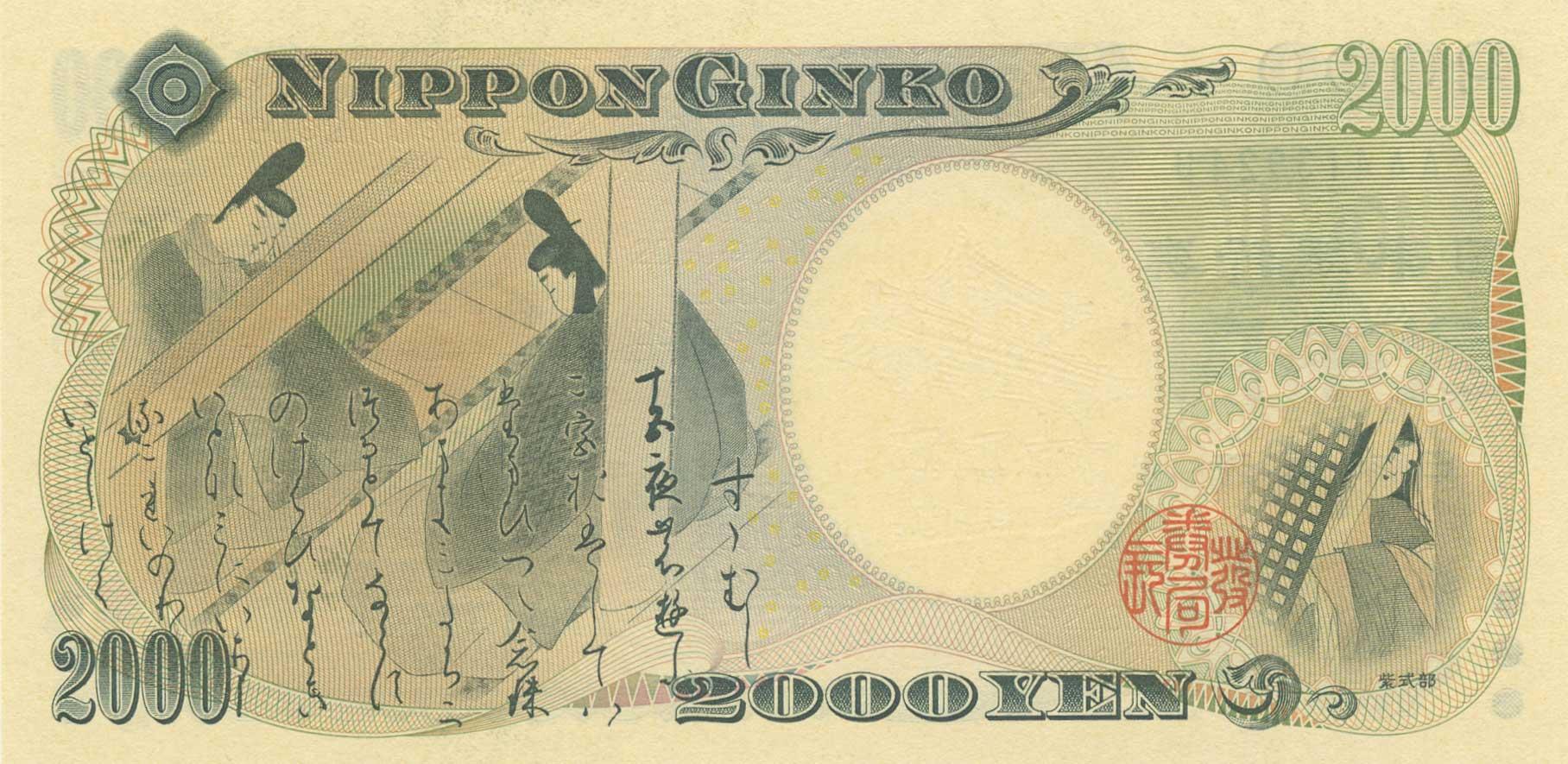 JAP-0103b-b