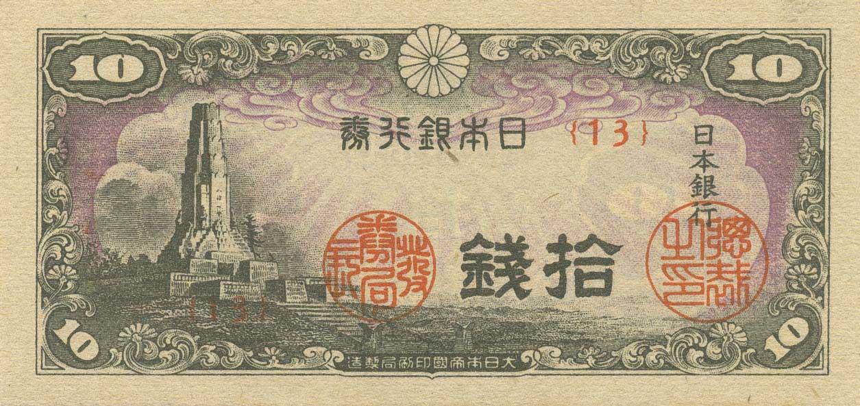 JAP-0053a-a