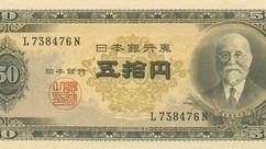 JAP-0088-a
