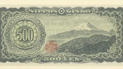 JAP-0091b-b