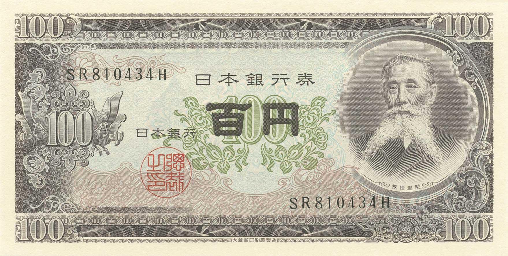 JAP-0090c-a