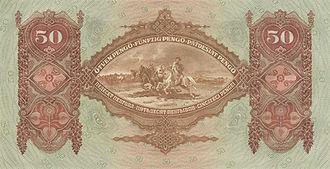 50 Pengö vom 1.10.1932, Rückseite