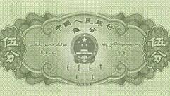 CHN-0862b-b