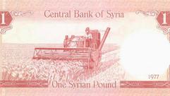 SYR-0099a-b
