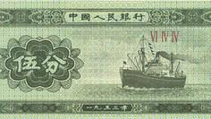 CHN-0862b-a