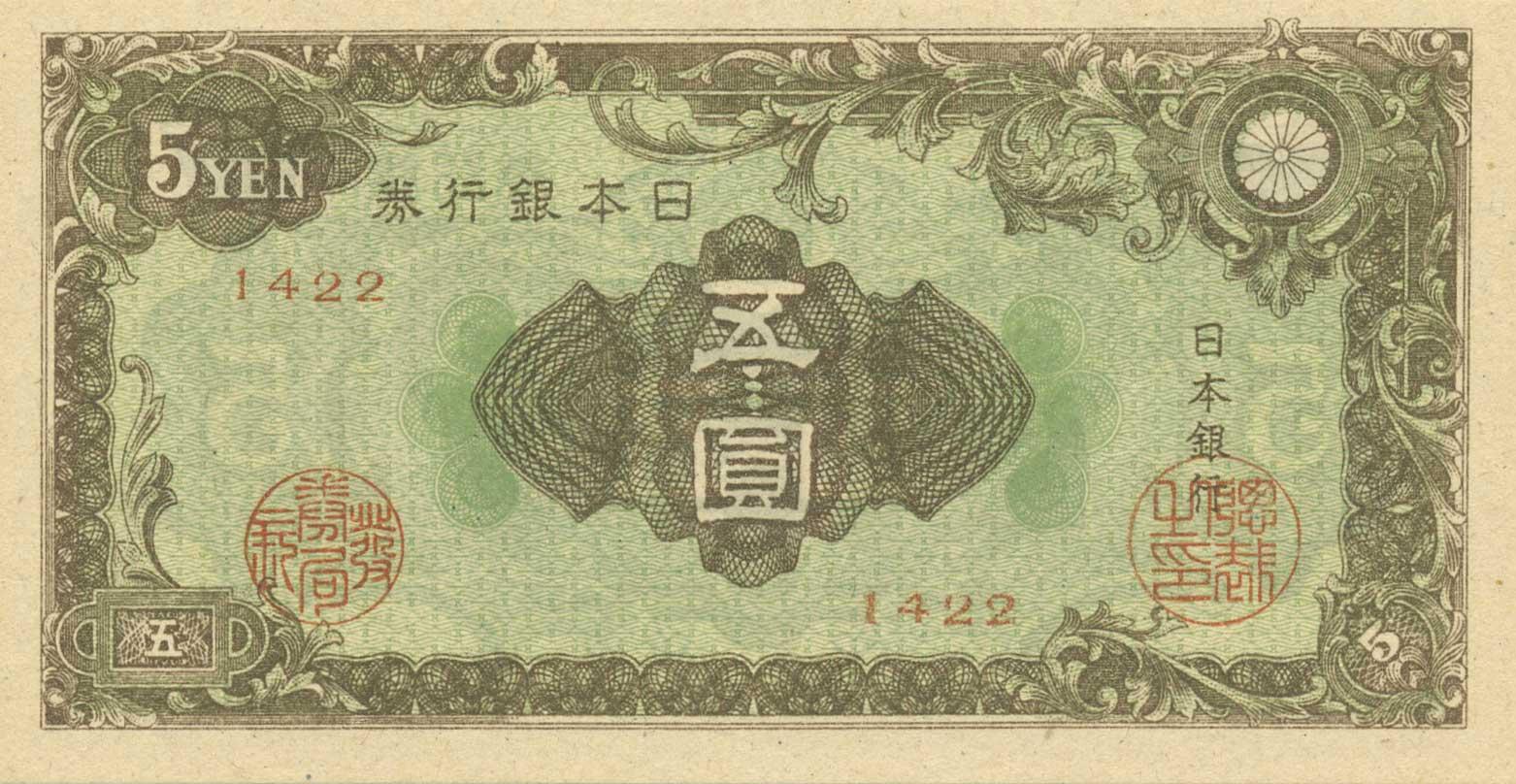 JAP-0086a-a