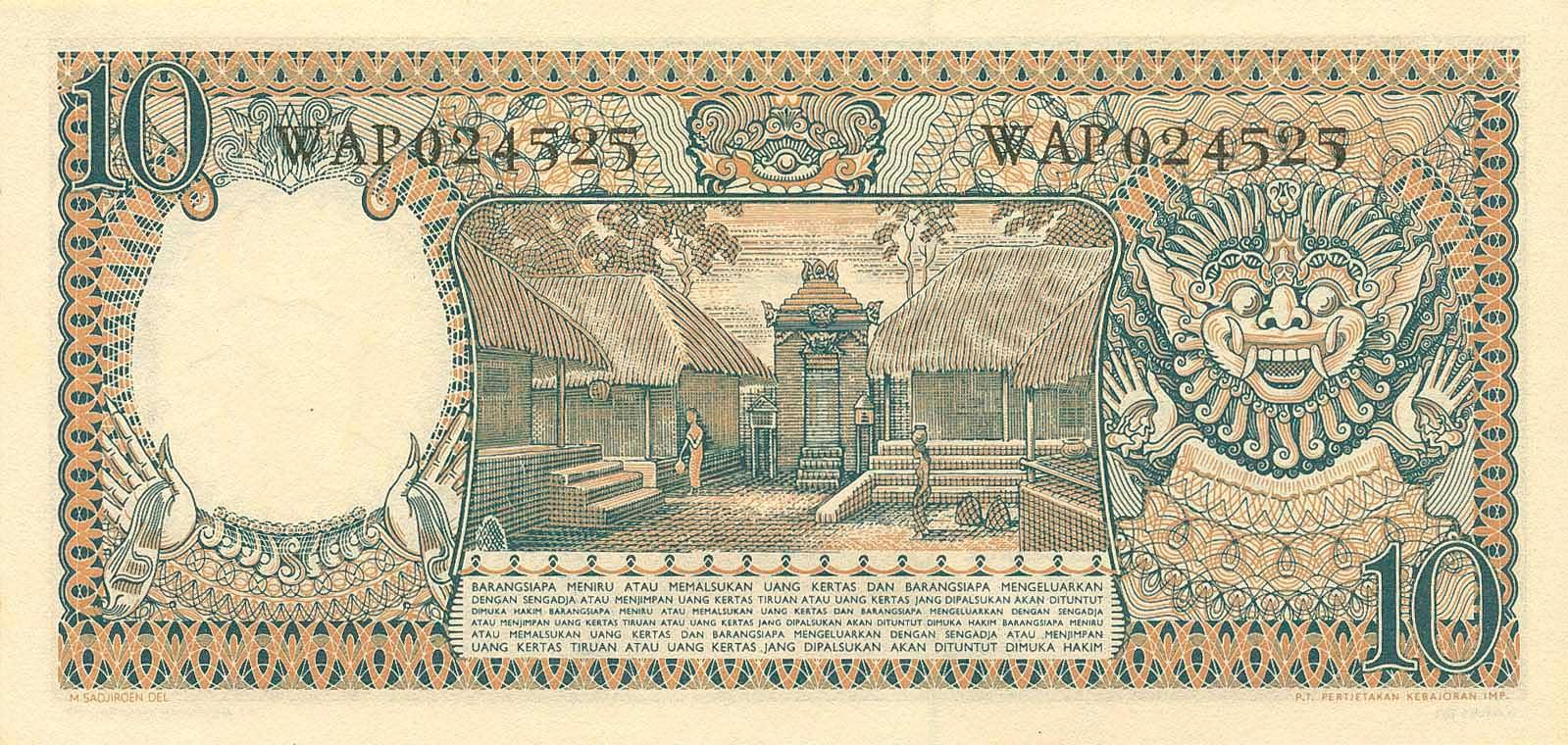 IDN-0056-10-Rupiah-ND-(1958)-HLG-b