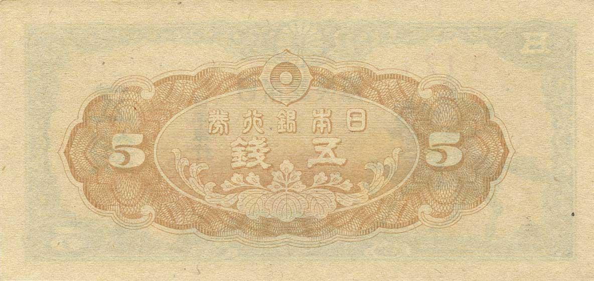JAP-0052a-b