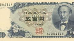 JAP-0095b-a
