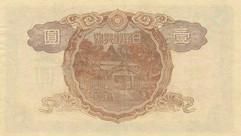 JAP-0049a-b