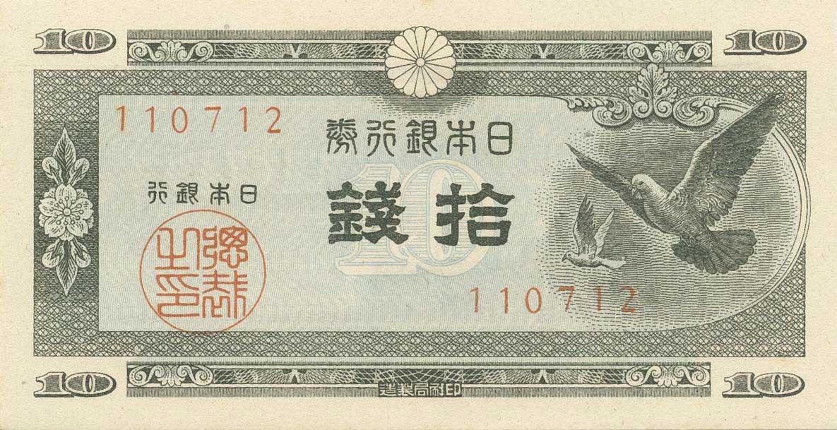 JAP-0084-a