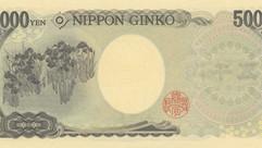 JAP-0105a-b