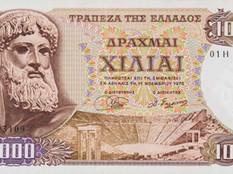 Von Aphrodite bis Zeus – Götter der Antike auf Banknoten