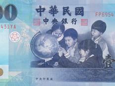 Die Banknoten des Jahres seit 2003