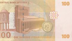 SYR-0113-b