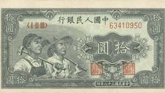 CHN-0816-a