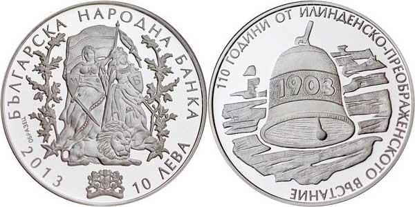 10 Lewa 2013, 110. Jahrestag des Illinden-Aufstands gegen  die Osmanen, 925er Silber, 23,3276 g, Ø 38,61 mm