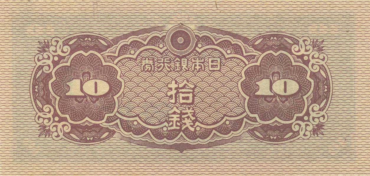 JAP-0053a-b