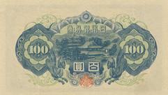 JAP-0089a-b
